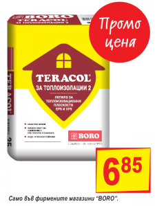 Teracol for thermal insulation 2